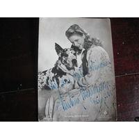 Фото автограф Кристина Зёдербаум   Гитлеровская Германия