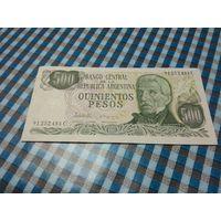 500 песо Аргентины