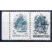 Казахстан  - Надпечатка+Марка - 1992г. ** космос Совместный космический полет Россия-Франция