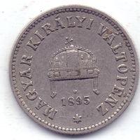 Австро-Венгрия, 10 филлеров 1895 года.