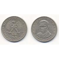 ПОЛЬША 20 ЗЛОТЫХ 1976 монетный двор Кремница, МАРЧЕЛИ НОВОТКО