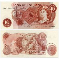Великобритания. 10 шиллингов (образца 1962 года, P373b, подпись Hollom, aUNC)