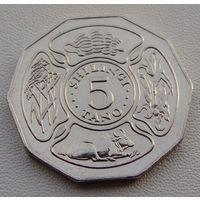"Танзания. 5 шиллингов 1993 год KM#23.а ""Второй президент Танзании Али Хасан Мвиньи"""