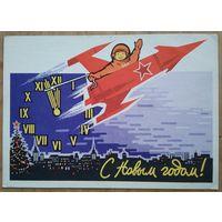 Ряховский Ю. С Новым годом! 1962 г. Подписана