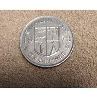 Маврикий 1 рупия 1978 Елизавета II