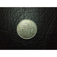 50 сантимов 1977
