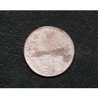 10 копеек 1820 брак(?) с рубля