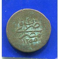 Египет 5 пара 1839 ( АН 1255 )