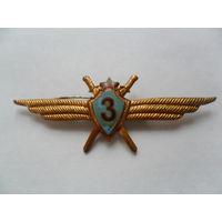 Классность ВВС СССР