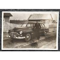 Фото с автомобилем. 5.5х8 см.