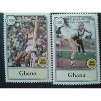 Гана 1994 100 лет Олимпийскому комитету полная серия Mi-2,8 евро