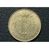 Бельгия 1 франк 1977