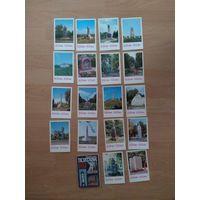 1984 СССР полный комплект из 18 открыток Полтава