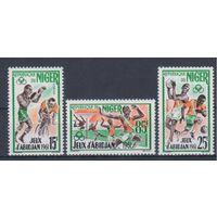 [1631] Нигер 1962. Спорт.Футбол,бокс,баскетбол и др.