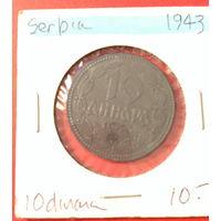 Редкость, Сербия, 10 динаров 1943г., AU