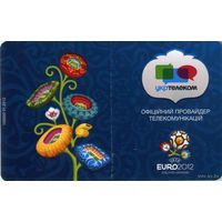"""Украина. Таксофон """"EURO-2012"""" 12 грн."""