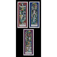 Лихтенштейн 1978 г 720-722 Искусство Рождество  Витражи церкви в Тризенберге