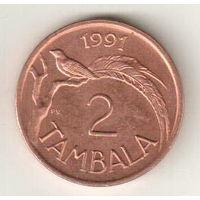 Малави 2 тамбала 1991