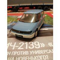 Москвич-2139,,АРБАТ,,