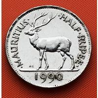 121-05 Маврикий, 1/2 рупии 1990 г. Единственное предложение монеты данного года на АУ