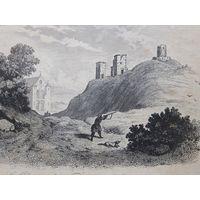 Новогрудок замок Миндовга  старинная литография