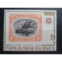 Папуа Новая Гвинея 1973 Катамаран, марка в марке**