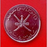 38-19 Оман, 25 байз 2008 г.