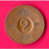 10-10 Швеция 2 эре 1961 г.