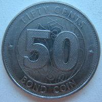 Зимбабве 50 центов 2014 г.