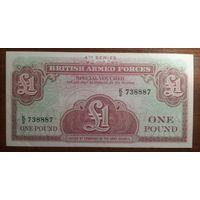 1 фунт британской армии