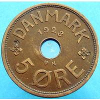 Дания 5 эре 1928 (2-244)