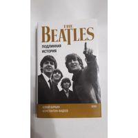 Ю.Буркин, К.Фадеев - The Beatles.Подлинная история.