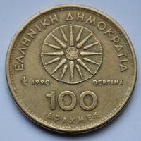 Греция, 100 драхм 1990 г
