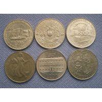 200 лир юбилейные Италия. Шесть монет одним лотом.