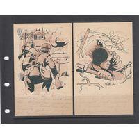 Солдаты Полевая почта Финляндия 1942 ВОВ ВМВ Набор 2 открытки, прошедшие почту