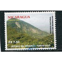 Никарагуа. Заповедник. Вулкан Момбаго