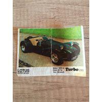 Turbo 230