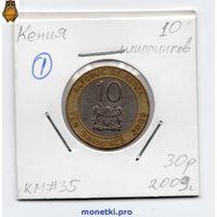 Кения 10 шиллингов 2009 года.