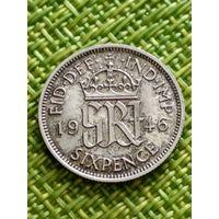 Великобритания 6 пенсов 1946 г  ( серебро ,отличный сохран )