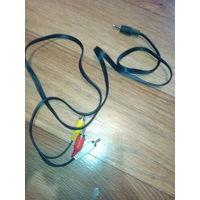 Переходник кабель