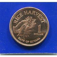 Гайана 1 доллар 2002 UNC