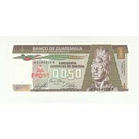 Гватемала 1/2 кетцеля 1985 года. Состояние UNC!