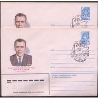 ХМК + СГ. СССР 1981. Академик Янгель. СГ Байконур