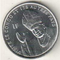 Конго 1 франк 2004 25 лет правления Иоанна Павла II /посещение Конго/