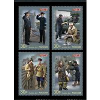 2021 Россия 2821-2824 Великая Отечественная война. Военная форма армии и флота**\\ЛЕ