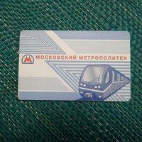 Карточка на проезд. МОСКОВСКИЙ МЕТРОПОЛИТЕН.