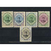 Иран Персия 1911 Ахмед Шах Каджар (ключевая -4кр) #306,314,317,318,320*