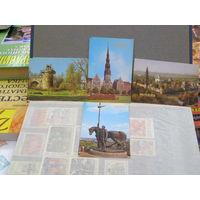 Календарик Города