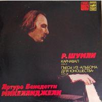 Артуро Бенедетти Микеланджели, Р.Шуман