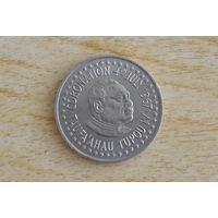 Тонга 50 сенити 1967(Коронация)  Редкая!